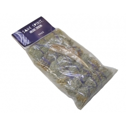 Healing Light Online Psychic Readings and Merchandise Mini sage smudge sticks with a feather by sage Spirit
