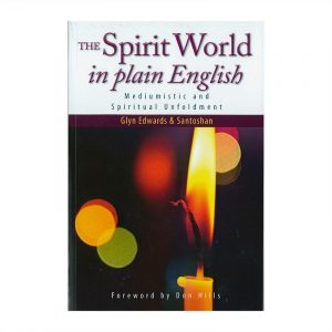 Healing Light Online Psychic Readings and Merchandise the Spirit World In Plain English Book By Glynn Edwards